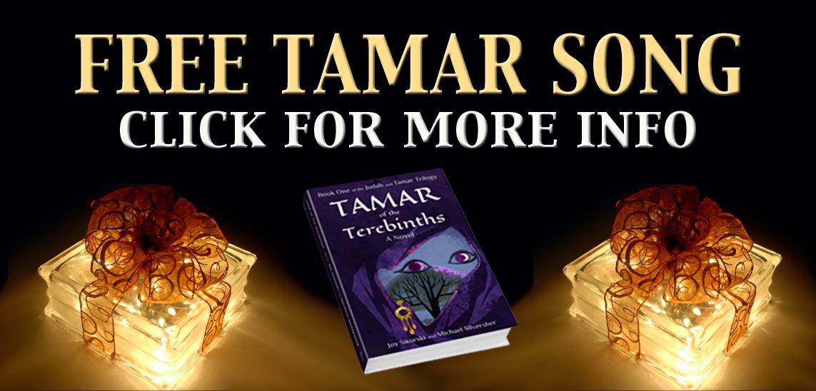 free song judah tamar